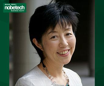 新井紀子講師のプロフィールを登録しました ノビテクビジネスタレント